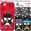 BAD BADTZ-MARU Slide Card Bumper ケース iPhone 11/11Pro/11Pro Max/X/XS/XS Max/XR/SE第2世代/8/7/8Plus/7Plus/6s/6/6s Plus/6Plus