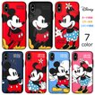 Disney Classic Multi Card Bumper ケース iPhone 11/11Pro/11Pro Max/X/XS/XR/SE第2世代/8/7