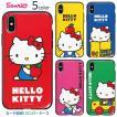 Hello Kitty Retro Card Slide Bumper ケース iPhone 11/11Pro/11Pro Max/X/XS/XS Max/XR/SE第2世代/8/7/8Plus/7Plus/6s/6/6s Plus/6Plus