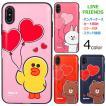 LINE FRIENDS Love Multi Card Bumper ケース iPhone X/XS/XR/SE第2世代/8/7