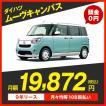 【特選車】ダイハツ ムーヴキャンバス 2WD 5ドア X SA...