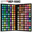 人気プロ仕様168色メイクパレット,アイシャドウパレット、アイズパレット MEP-168#2