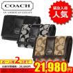 コーチ 財布 二つ折り財布 COACH 48465/SBKBK      レディース