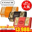 コーチ キーケース COACH 54421