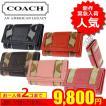 コーチ キーケース COACH F51768 プレゼントに最適