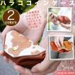 レディース コインケース 小銭入れ 本革製 ハラコ CHAM チャム 日本製 レザー