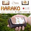 レディース キーケース 本革製 キーリング4連 キーホルダー ハラコ CHAM チャム 日本製 レザー
