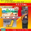 Sale ボディータフネス サーモソックス オールパイル先丸 (グレー/2足入り/サイズ:25〜27cm) 暖かい靴下 保温性 発熱効果