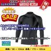 おたふく BODY TOUGHNESS (ボディータフネス) 保温 パワーストレッチ 長袖 ハイネックシャツ ブラック/サイズ:LL JW-170