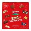 Loacker 「THE BEST」 アソートボックス(パーティボックス) 600g ローカー ザ ベスト