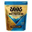 ザバス SAVAS ホエイプロテイン100 ヨーグルト 50食分 (1,050g)[送料無料](TN-H1-14)