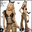 ハロウィン コスプレ 衣装 レディース バニーガール タイガー トラ 女豹 猫 コスチューム かわいい セクシー