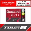 特価!ブリヂストン BRIDGESTONE TOUR B330 X ボールギフト G6B2R コンペ賞品などに…