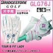 ブリヂストン ゴルフ グローブ <レディース> 片手用 GLG76J TOUR B FIT LDY BRIDGESTONE FIT LADY GLG76J 「ネコポス便対応」