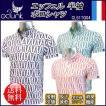 クランク エッフェル 半袖 ポロシャツ ボタンダウン CL51TG04 CLUNK 19  Eiffel polo shirt 「ネコポス便送料無料」
