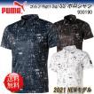 プーマ ゴルフ Night Digi SSポロシャツ 半袖 930190 PUMA golf 21 polo shirt 「ネコポス便送料無料」