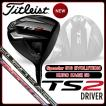 2018 NEW タイトリスト ゴルフ Titleist TS2 ドライバー Speeder.KURO KAGE「日本正規品」