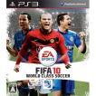 新品PS3 FIFA10 ワールドクラスサッカー