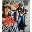 【送料無料】【輸送箱入り】ワンピース Portrait.Of.Pirates  I.R.O トラファルガー・ロー  メガハウス POP IRO