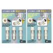 エアコン排水ホース 防虫キャップ 防虫カバー エアコン排水ホース用防虫キャップ 3個×2セット