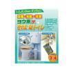 ヨウ素デきれいなトイレ タンクに入れるだけ 除菌 消臭 トイレ掃除 防汚 ヨード