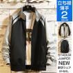 スイングトップ メンズ ジャケット ジップジャケット ジャンパー 立ち襟 ブルゾン  フルジップ 大きいサイズ 切り替え 秋服