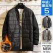 ジャケット メンズ 中綿ジャケット ニットセーター ダウン風 立ち襟 ブルゾン 裏起毛 アウトドア 秋冬 防寒着