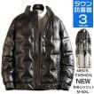 ダウンジャケット メンズ 冬物 防寒 ダウンコート フード付き ハイネック 撥水 PU ファッション アウター