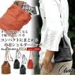 巾着ショルダーバッグ ミニショルダー シュリンクレザー 本革 レディース メンズ 日本製 オシャレ 男性 女性 男女兼用 Otias オティアス