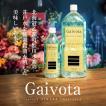 Gaivota 2L 1箱(6本入)