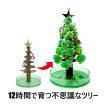 クリスマス 雑貨 クリスマスツリー マジックツリー