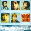嵐 / One 通常盤 中古邦楽CD