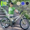 男の子に人気♪BMXタイプの自転車