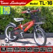 子供用自転車 16インチ ランボルギーニ 子ども用自転車 TL-16 バスケット付 送料無料