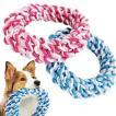 特価 セール中 犬用おもちゃ ワンちゃん大好きオモチャ ドーナッツロープ 2個セット
