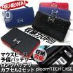 PL031 プルームテック  ケース カバー Ploom TECH ケース 全10色 収納 クロコ柄 高級 カバー JT