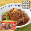 木の屋 鯨大和煮食べ比べセット(170g×8缶)常温 ◯