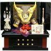 五月人形 武光作 「立体乗金具付貫前兜」収納飾り(10323)