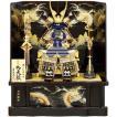 五月人形 吉徳大光作 「正絹紺絲縅 鎧8号」高床台飾り(518-079)