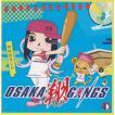 息吹/大阪わっしょい-Say Hello☆令和ニッポン- 物販限定CD