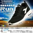 《送料無料》ディアドラ /DIADORA メンズ X-RUN LIGHT Limited Edition リミテッド エディション 限定 172478 1708 紳士 男性
