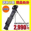 59ボトムスグレーlout325【訳あり・現品処分】 セルフ...