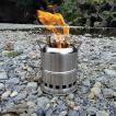 バーベキューコンロ 焚き火台 薪ストーブ 焚火ストーブ 燃料不要 焚火スタンド アウトドア 小サイズ