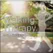 ウォーキング・セラピー音楽CD (CDのみの販売不可)