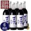 ブルーベリージュース 蒼龍葡萄酒 ブルーベリー果汁 ジュース  お得な6本セット 日本 山梨 750ml ギフト