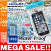 防水ケース 5.5インチまでのスマホ iPhone対応 IP68取得 防塵防水 ストラップ プール 海水浴 防災 水辺