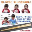 子供が自分で挟めるお箸、ピッタリ揃う箸先
