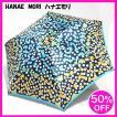 ブランド傘 耐風傘 UV加工 晴雨兼用 日本製 HANAE MORI ハナエモリ(折り畳み)水玉フラワー紺/日本製/耐風傘(DM便不可)