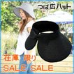 サンバイザー 紺 ネイビー コンパクト つば広 帽子 レディース UVカット 紫外線対策 折りたたみOK キャップ 日焼け止め おしゃれ ファッション アウトドア