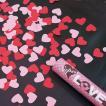 スーパーラブボム(1本入) |パーティークラッカー クリスマス LOVEBOMB 豪華演出 ハート型 花びら 紙吹雪 結婚式 お祝い|u89